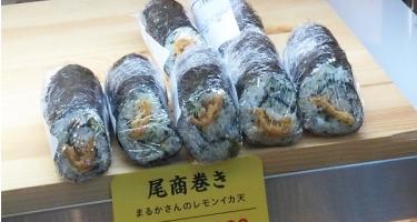 JR尾道駅新駅舎に『尾商巻き』あらわる!