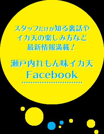 facebook_ttl.png