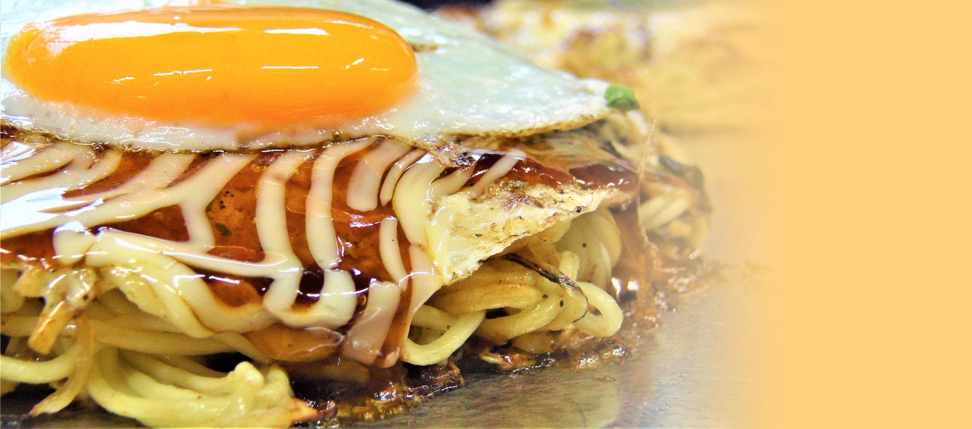 recipe_okonomi.jpg
